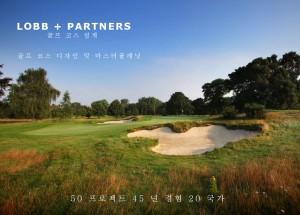 LOBB + PARTNERS expand into South Korea